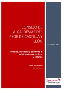 thumbnail of RESOLUCIONES_CONSEJO_ALCALDES_18092021-1